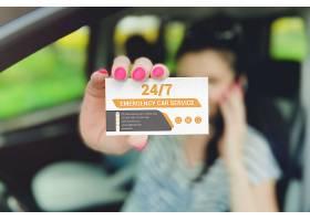 高清高檔創意商務名片卡片設計模板