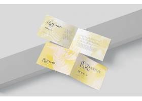 高清创意简约风两折页卡片邀请卡名片设计模板
