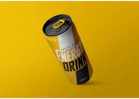 高清創意大氣330ml能量飲料罐樣機套裝