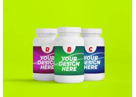 高清创意简约风塑料药瓶瓶模型