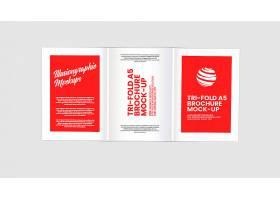 高清创意商务风简单的三折小册子折页宣传页设计模板