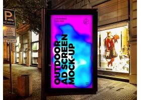 高清创意户外夜广告屏幕模型户外广告海报设计