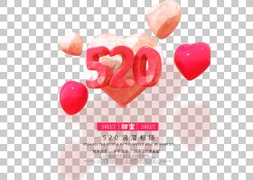 520情人节免抠元素 (50)