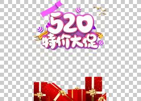 520情人节免抠元素 (71)