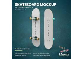 高清简约风创意滑板样板海报设计背景素材