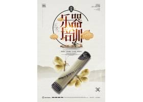 中国风乐器培训海报模板设计舞蹈培训海报