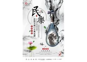 水墨中国风古典民乐培训招生宣传海报