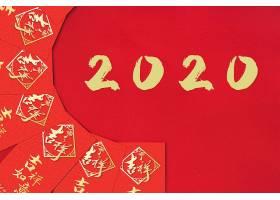 2020中国红红包样机