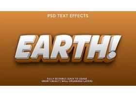 高清创意英文字母文字效果模板设计