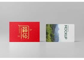 高档大气红包贴图样机红包素材