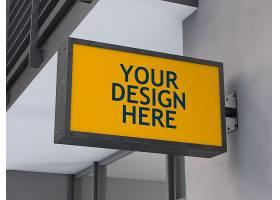 高档创意元素标志板样机集设计素材