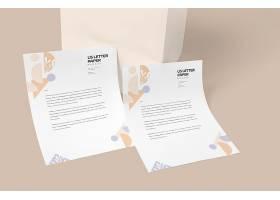 个性创意美国信纸模型样板元素
