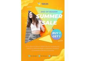高清创意视觉夏季大减价社交媒体帖子夏季促销海报