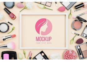 创意高档小清新美容概念与化妆产品海报设计素材