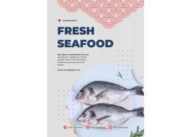 高清创意简约风海鲜概念社交媒体发布模板海报设计