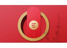 红色新年红包福袋套装智能样机