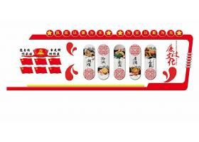 简约红色党建廉政文化墙