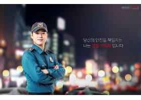 韩式警员警察主题海报设计