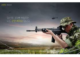 韩式游击兵士兵军人主题海报设计