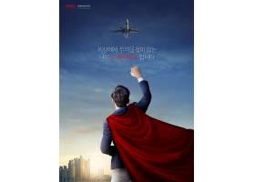 韩式做自己的英雄超人主题海报设计