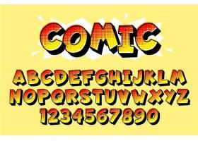 大气立体英文字母