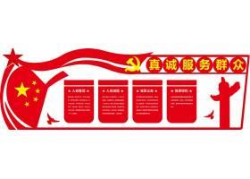 大气红色微立体廉政文化立体文化墙