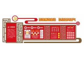 中国风微立体古典两学一做文化墙展板