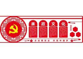 红色微立体廉政文化立体文化墙