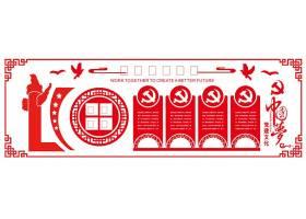 简约党的光辉历程文化墙展板