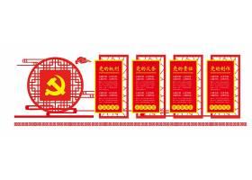 简约红色党建微立体UV文化墙立体墙雕刻墙