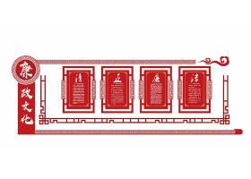 红色走廊廉政文化微立体展板