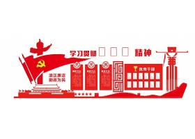 红色党建学习贯彻十九大精神微立体文化墙