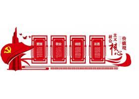 红色大气党建微立体文化墙uv雕刻墙立体墙