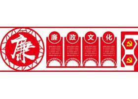 红色微立体十九大廉政文化党建文化墙