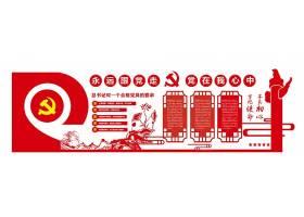 红色党建微立体文化墙立体墙uv雕刻墙