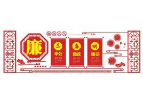 中国风廉政廉明党建微立体文化墙立体墙uv雕刻墙