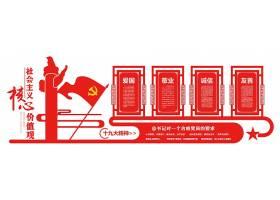 中国红色党建价值观微立体文化墙