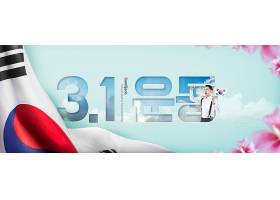 韩文横幅广告