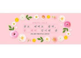 韩文输入法横幅