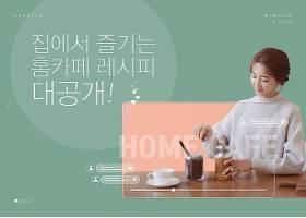互联网社交与直播生活韩式人物主题海报设计