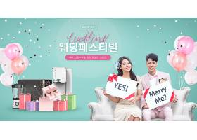 韩式恋人婚纱摄影人物写真主题海报设计