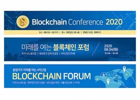 韩国金融理财经济比特币主题标语牌设计
