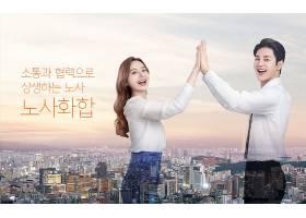 韩式年轻男女主题商务海报设计