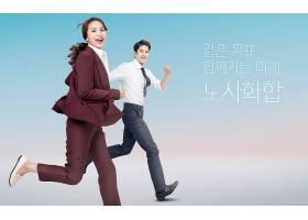 韩式年轻男女跑步主题商务海报设计