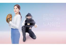 韩式年轻男女棒球主题商务海报设计