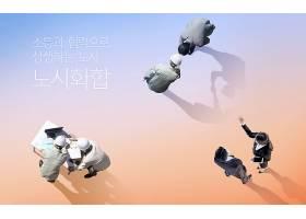 韩式年轻男女商务沟通交流主题商务海报设计