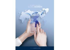 简洁人物拿着手机商务金融主题海报设计