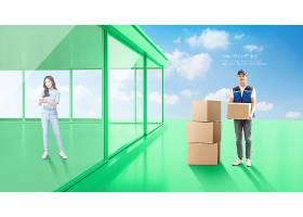 简洁韩式新居生活搬家公司主题海报设计