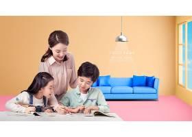 简洁韩式新居生活指导孩子们做功课主题海报设计