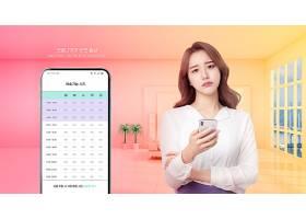 简洁韩式新居生活女子日期与行程主题海报设计